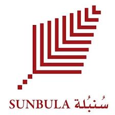 Sunbula