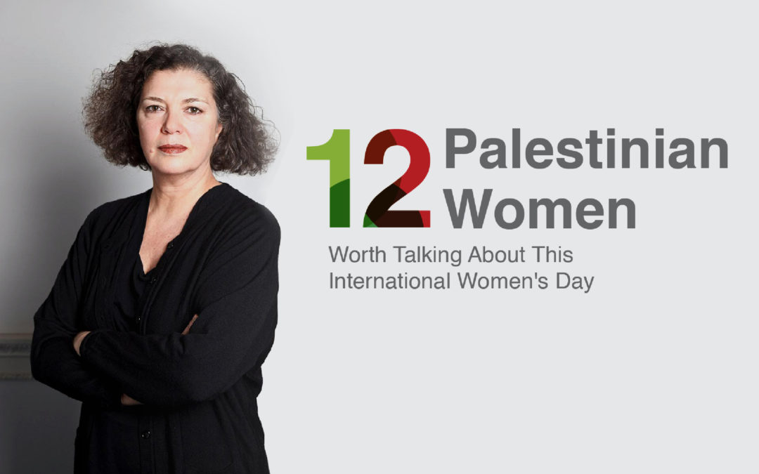 13 Palestinian women to know