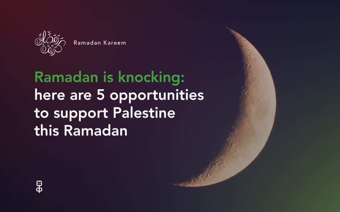 How to support Palestine in Ramadan?