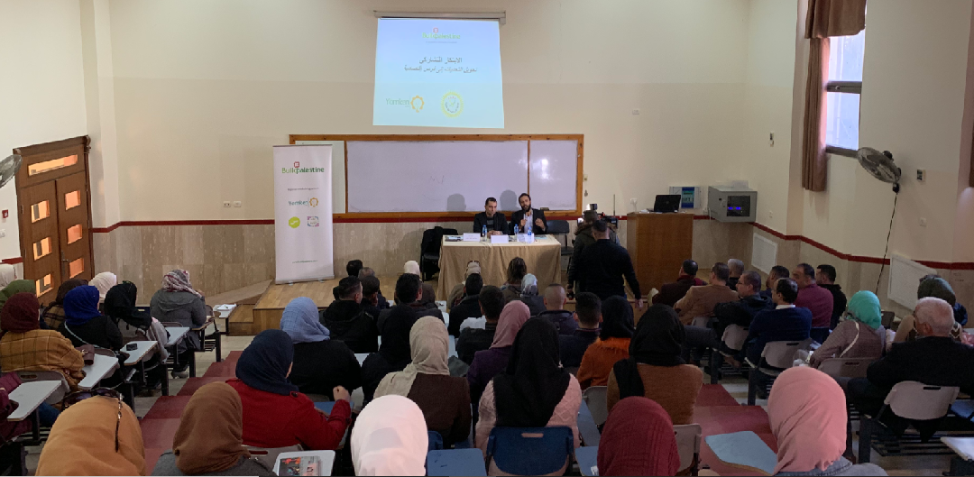 Challenge to Opportunity: 4 Outcomes from BuildPalestine's Crowdsolving Seminar at PTUK