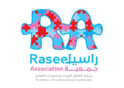 Raseel Association