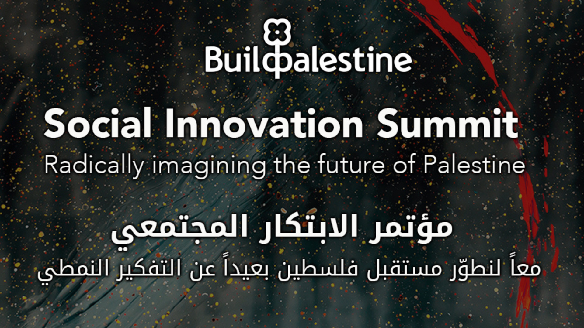 Palestinians and allies from around the world come together to radically imagine the future of Palestine