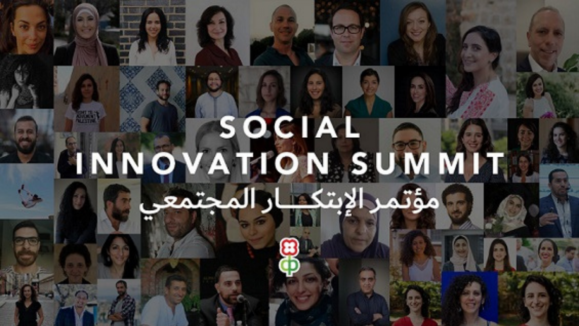 BuildPalestine celebrates the first  Social Innovation Summit in Palestine