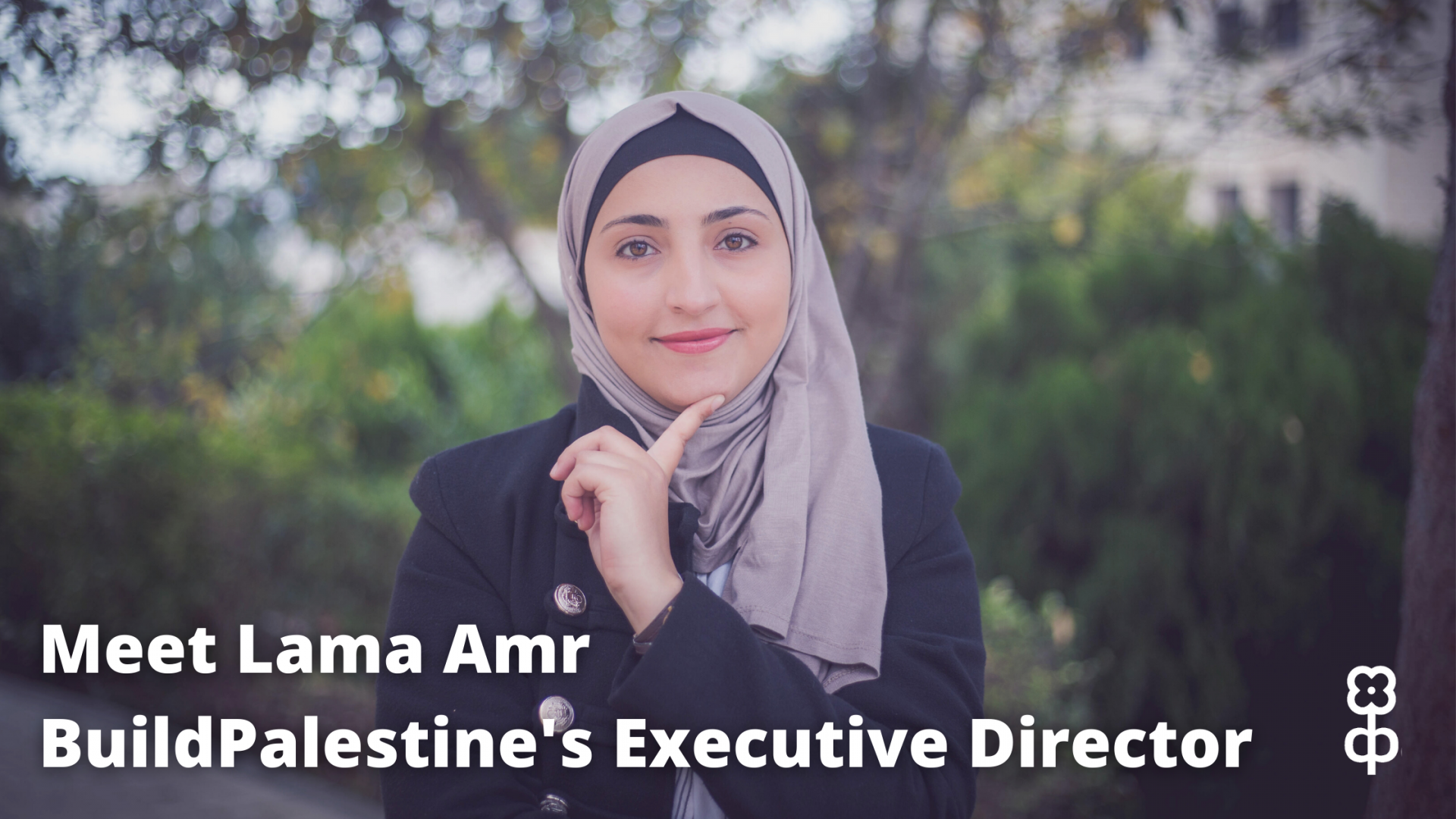 Meet Lama Amr, BuildPalestine's Executive Director
