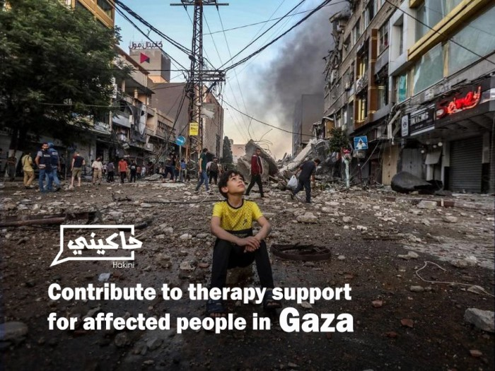 Contribute to therapy support for affected people in Gaza