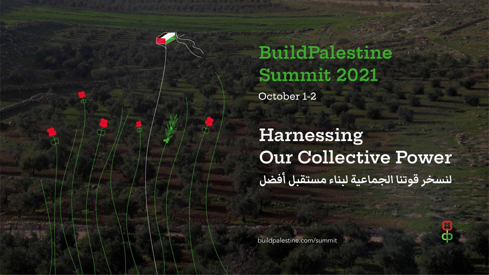 Buildpalestine summit Summit 2021 Blog