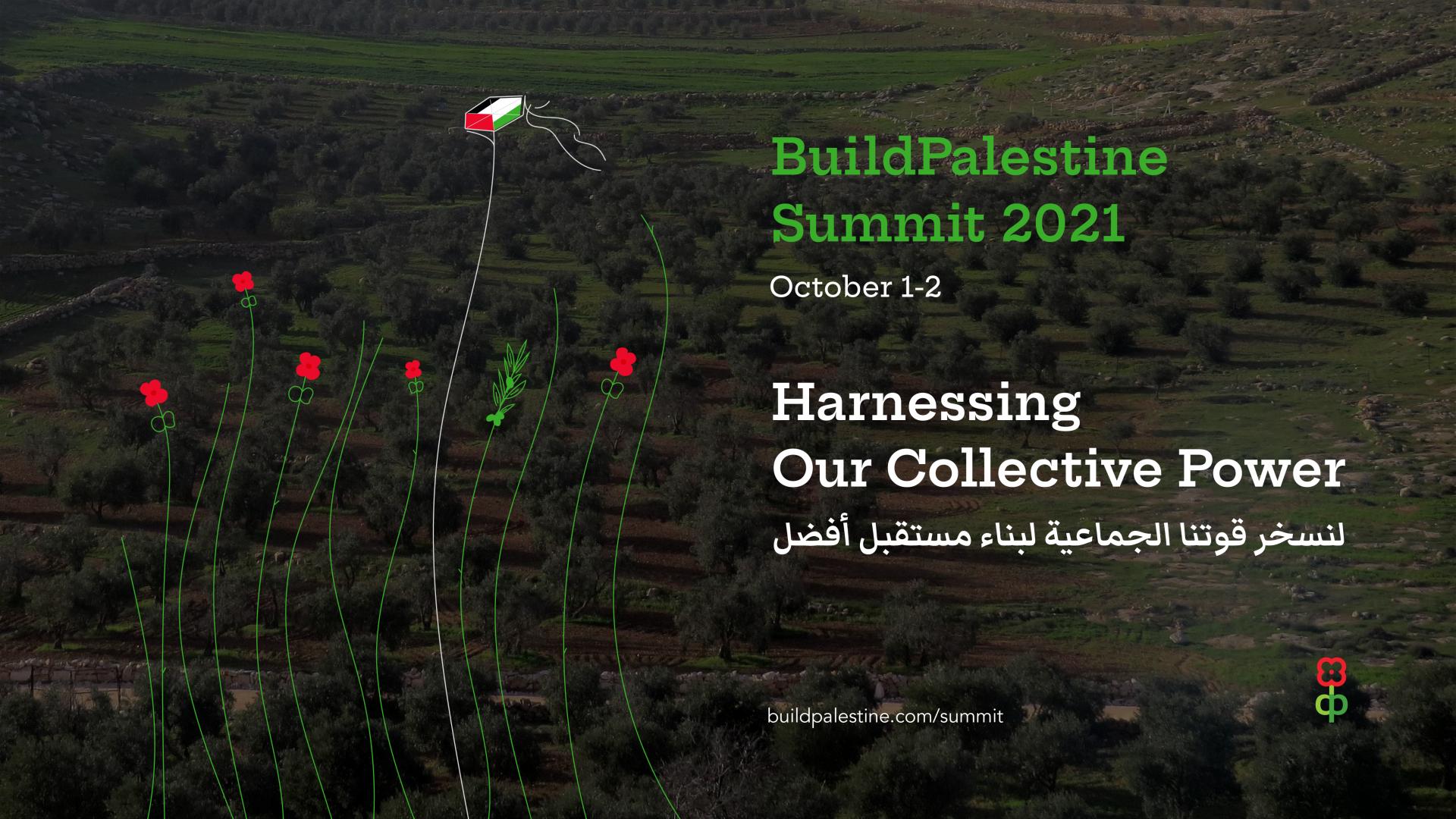 من الفلسطينيين، لفلسطين – ينطلق مؤتمر بيلدباليستاين السنوي الثاني من قواعد البيت الفلسطيني الواحد عبر فلسطين وفي الشتات.